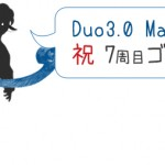 DUO3.0マラソン 7周目ゴール!!