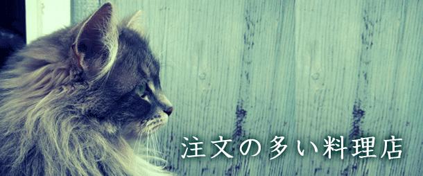君は桃いろのうつくしい朝の日光をのむことができるか。宮沢賢治の『注文の多い料理店』