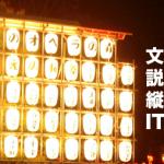 ネット漬けの人に読んでもらいたい!三島由紀夫の『文章読本』