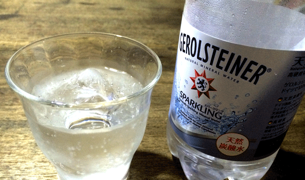 レベル1 炭酸水(無糖)