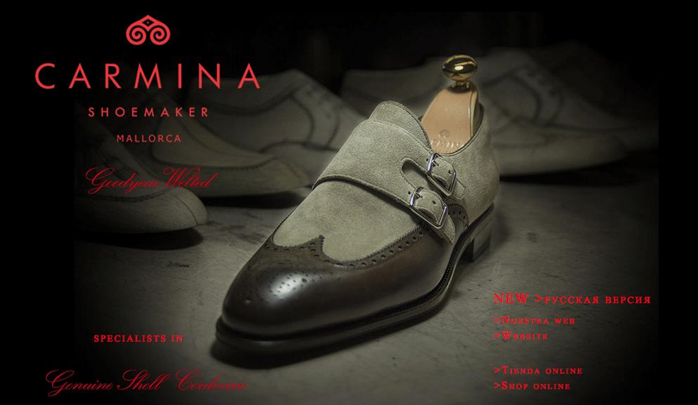 スペイン靴のカルミナ