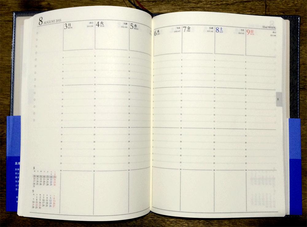 高橋書店 2015年版手帳(4月始まり) デスクダイアリーカジュアル3 A5 No.963