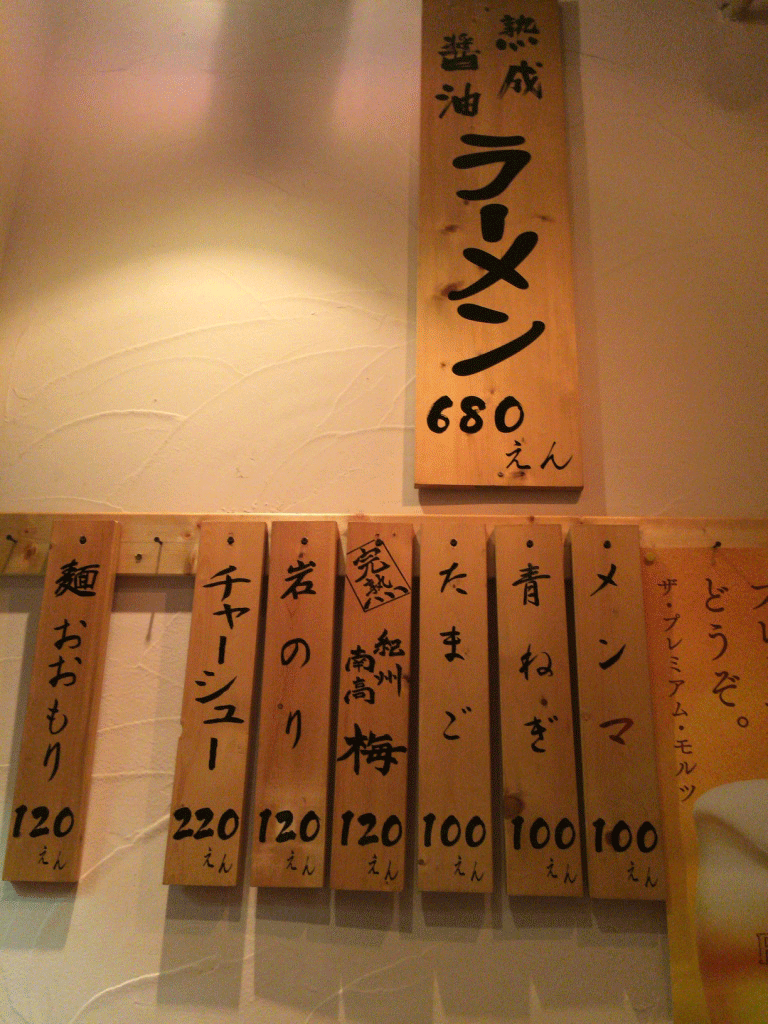鶴亀 メニュー