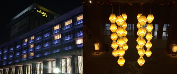 もうすぐ建て替え!日本モダニズムの傑作 ホテルオークラ東京に宿泊してきました