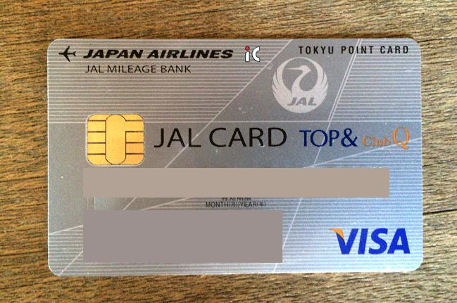 JAL&東急のクレジットカード
