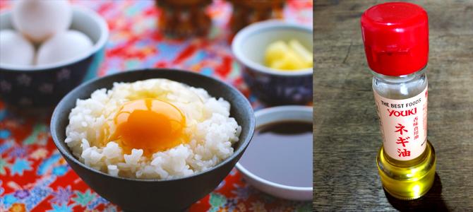 結論。卵かけご飯のアレンジにはネギ油が最適解である