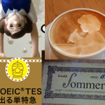 2015年 節学ブログ管理人オススメの記事