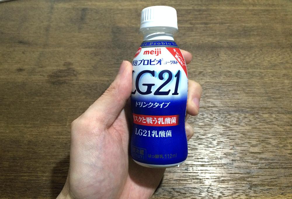 LG21の飲むヨーグルトで成功率をアップ!