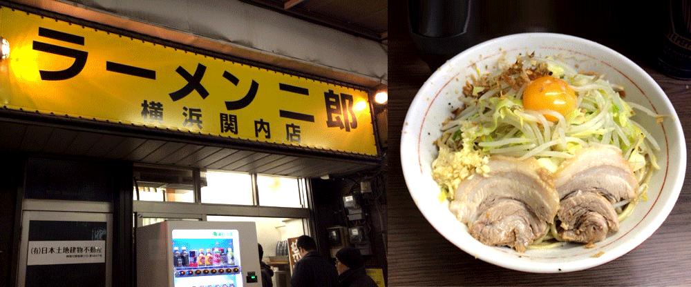 http://setsugaku.com/jiro/