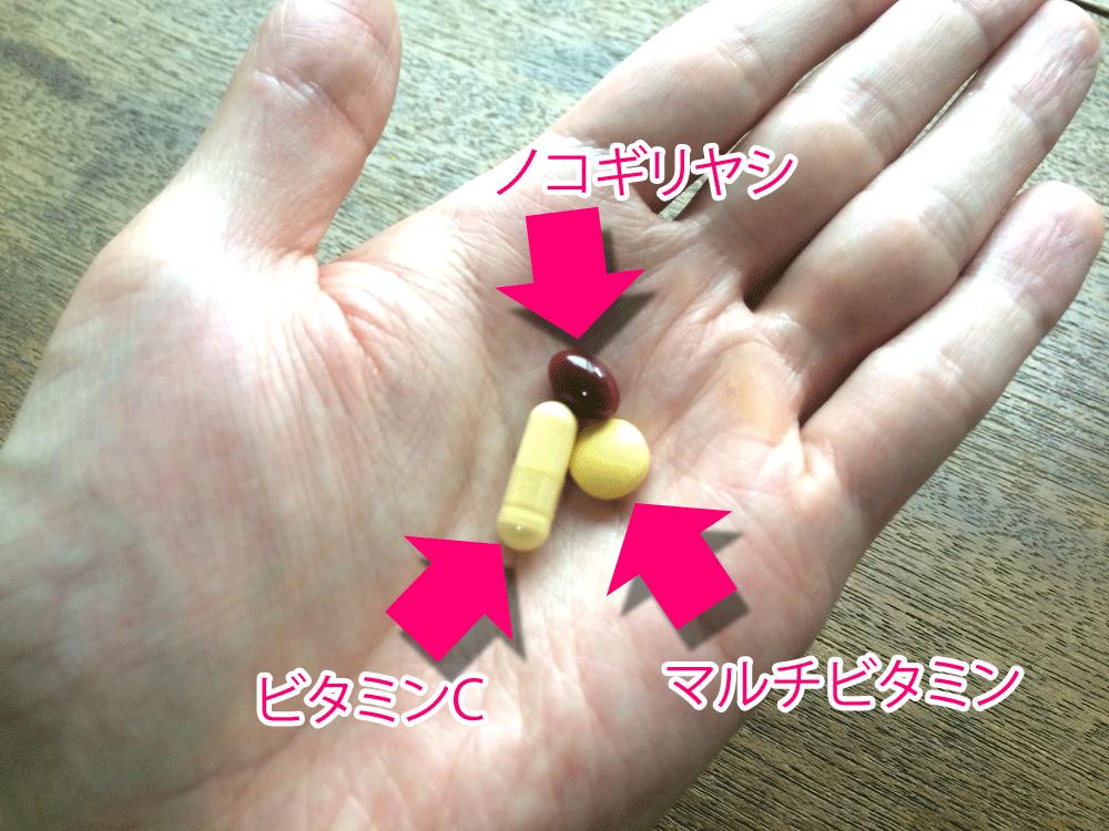 男のサプリは亜鉛強化の「ストロング39 アミノマルチビタミン&ミネラル」がおすすめ