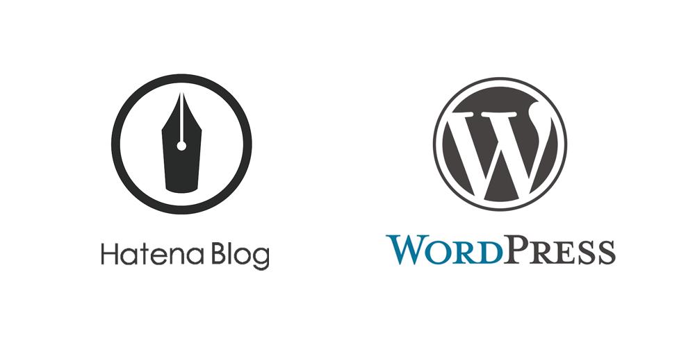 Wordpressからはてなブログへ移行するデメリット(2017年最新版)