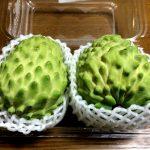 沖縄で森のバニラアイス。アテモヤを食べてきました!